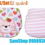 SAM-Catasy-Cat